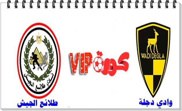 يلا شوت بث مباشر مباراة وادى دجلة و طلائع الجيش في الدوري المصري الممتاز 11 3 2019 Sport Team Logos Juventus Logo Team Logo