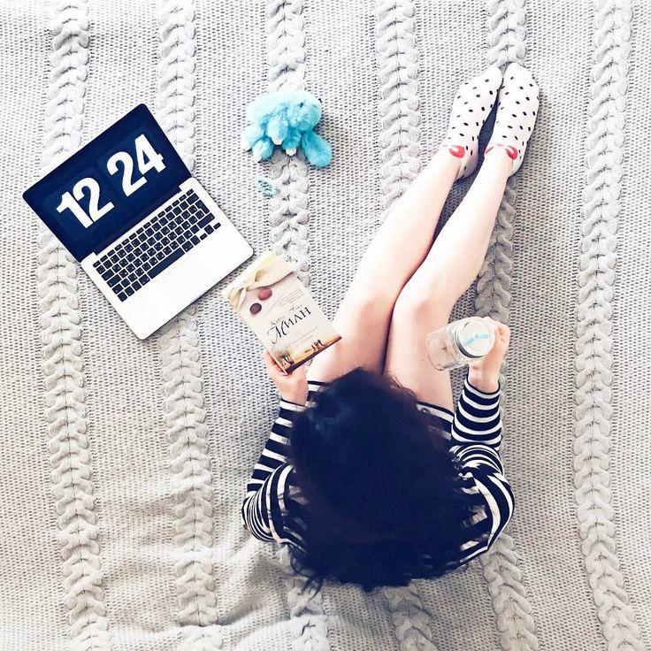 Polina Golianovskaia ♌️ в Instagram: «Четвёртая #книга за 5 дней. После серьезных книг беллетристика читается так легко. Стараюсь выпивать 2 литра воды в день - не получается. А…»