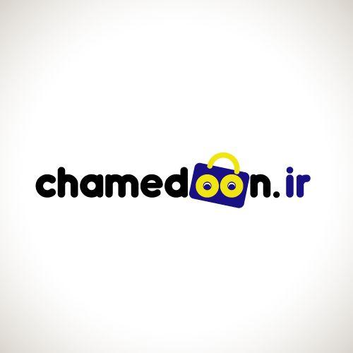 Designs | Logo Design for Online Travel Website | Logo design contest