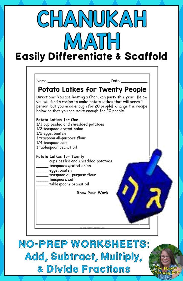 Save Your Sanity With These Eight Engaging No Prep Chanukah Fraction Math Worksheets For Your 4 Fraction Word Problems Addition Words Math Fraction Activities [ 1128 x 736 Pixel ]