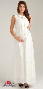 Платье для беременных длинное белое