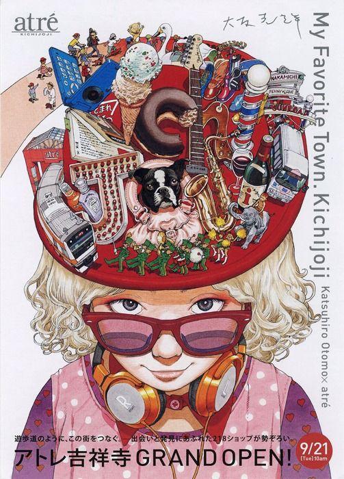 Otomo Katsuhiro Posters #Graphic Design