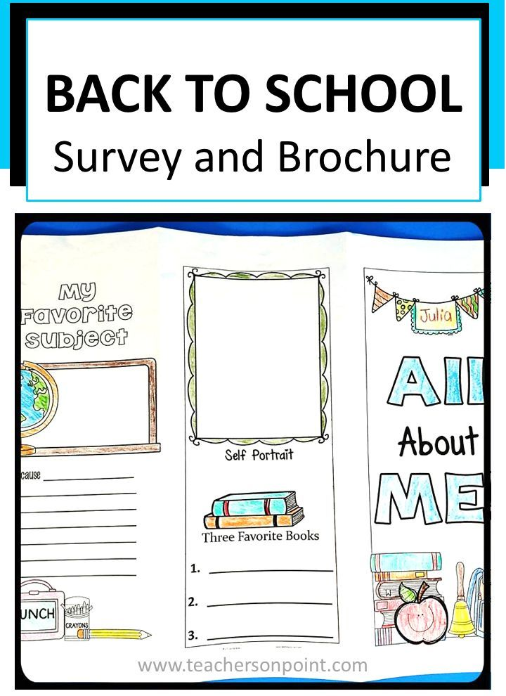 Back To School Student Survey And Brochure Student Survey Back