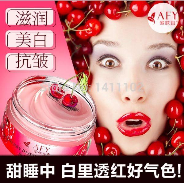 Красное вино увлажняющий сна маска для лица уход за лицом маска сывороточный протеин жирная кожа спящая лица очищение лица шелковый косметические товары