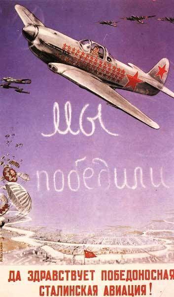 Soviet propaganda poster - pin by Paolo Marzioli