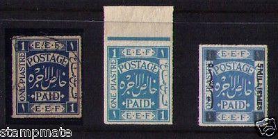 PALESTINE STAMP #1 1 PIASTRE FINE USED +1P+5MLS M VF COND... - bidStart (item 57015453 in Stamps... Palestine)