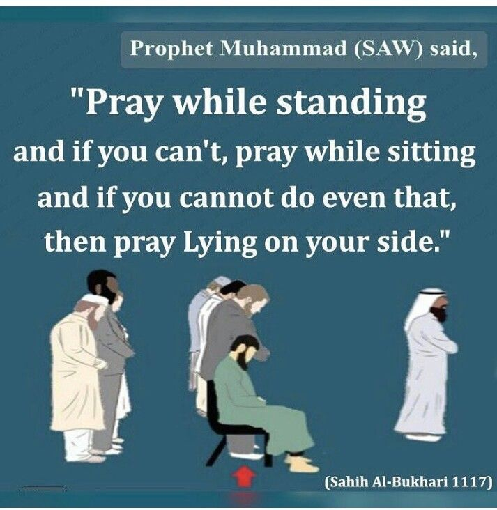 No excuse for not praying. #Islam #Salah