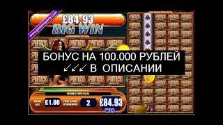 Как можно заработать на интернет казино ставки на спорт 24