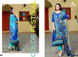 Get Designed Now: Lawn Collection
