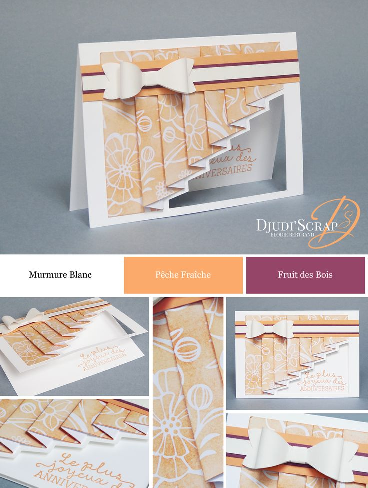 Drapery fold
