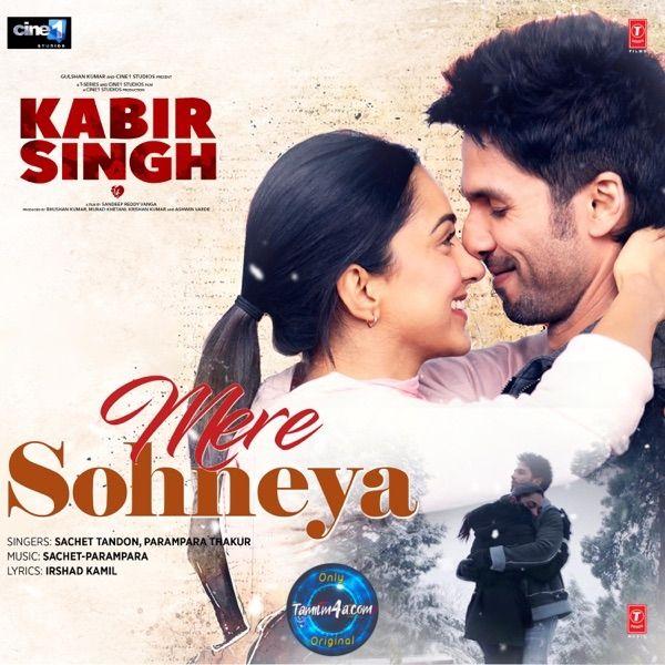 Mere Sohneya From Kabir Singh 2019 Hindi Itunes M4a 256kbps Download Original Tamilm4a Com Audio Songs Free Download Mp3 Song Download Mp3 Song