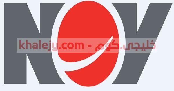 Pin By Khalejy Com خليجي كوم On وظائف السعودية Tech Company Logos Company Logo Tech Companies