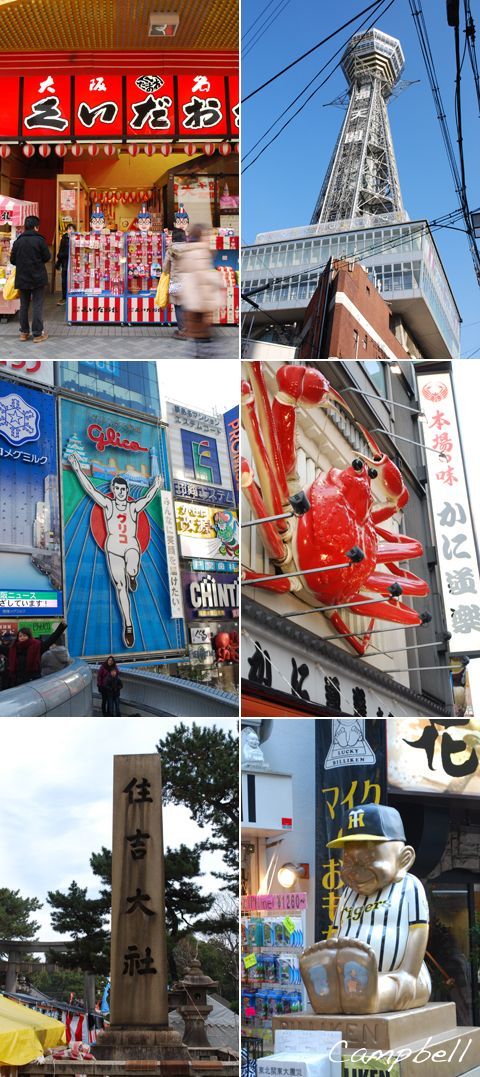 Famous Shop Signs in OSAKA, Japan|大阪!