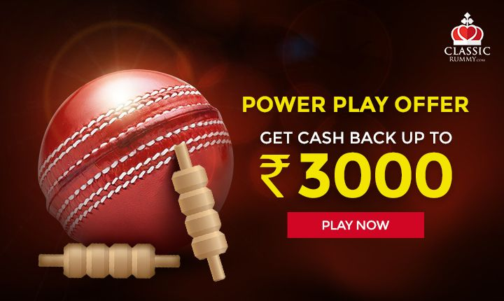 Classic Rummy celebrates India's T20 matches. Just deposit during the match hours when India plays this month & grab extra Instant Cash Back up to Rs.3000  Know more about the offer @ https://goo.gl/o51z3T  #rummy #classicrummy #cricket #T20 #Indianteam #India #Indianrummy #cardgames #cashback #asiacup