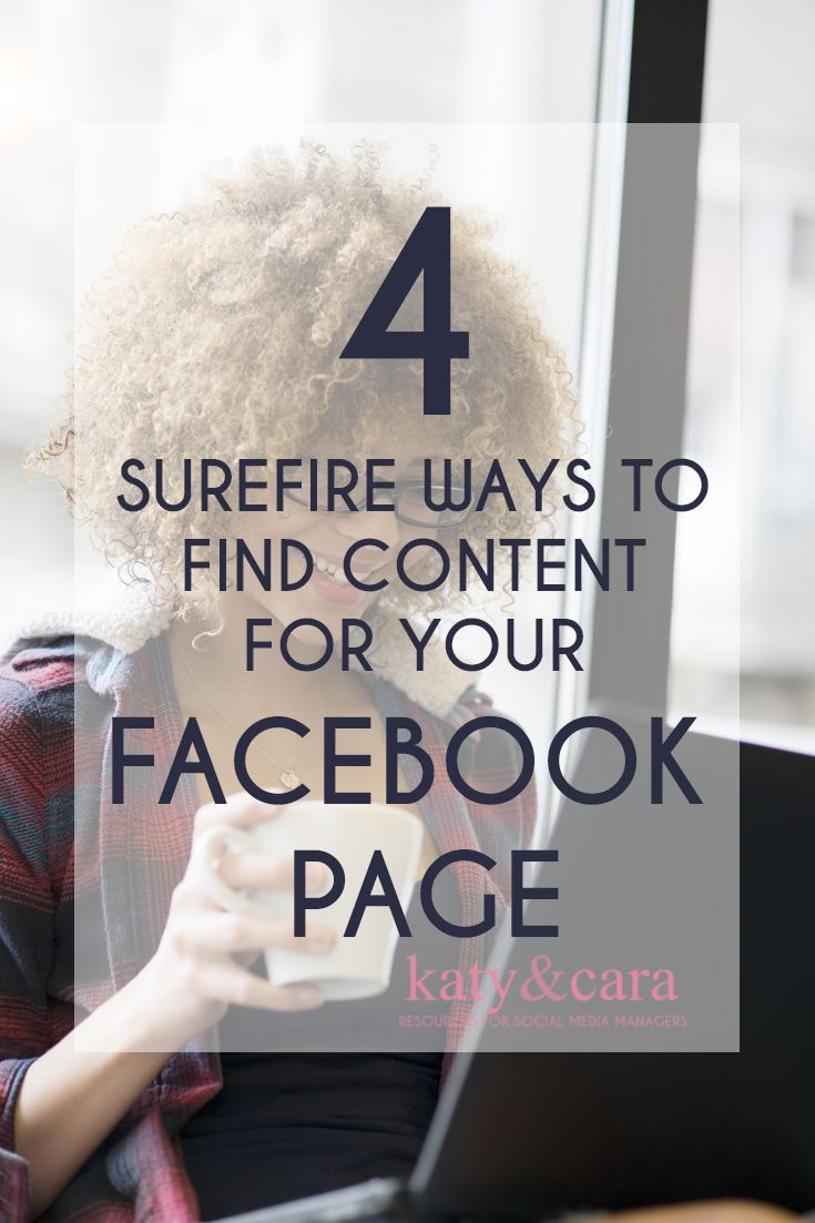 FIND CONTENT FOR YOUR FACEBOOK PAGE