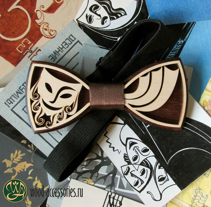 Here is a theatrical bow tie, decorated with a mask and curtain, appeared in our shop And not only this! More information you can find on WoodenAccessoriesRU.etsy.com Вот такая театральная бабочка, украшенная маской и занавесом, появилась в нашем магазине. И не только она! Более подробную информацию Вы найдёте на Wood-Accessories.ru #theatre #theatrelife #mask #stage #comedy #symbol #театр #маска #сцена #hipsterfashion #hipster #dandy #gentleman #WA_bowties #etsy #etsyaccessories #instagood…