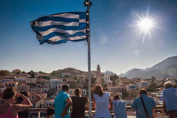 Photo taken by Thanasis Christodoulou. Halki island–Greece. Χάλκη. Greek flag.