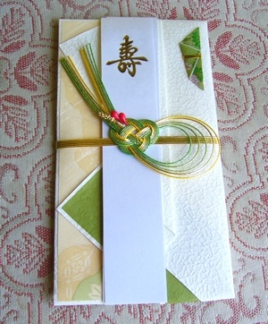 Another Japanese money envelope for the newlyweds.