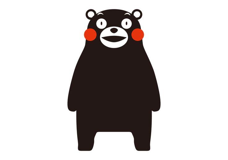 くまモン(熊本県PRマスコットキャラクター)
