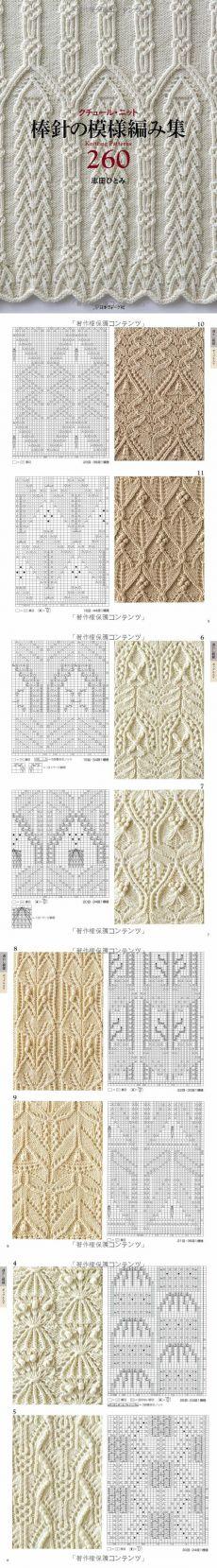 Pattern knitting collection 260 by Shida Hitomi