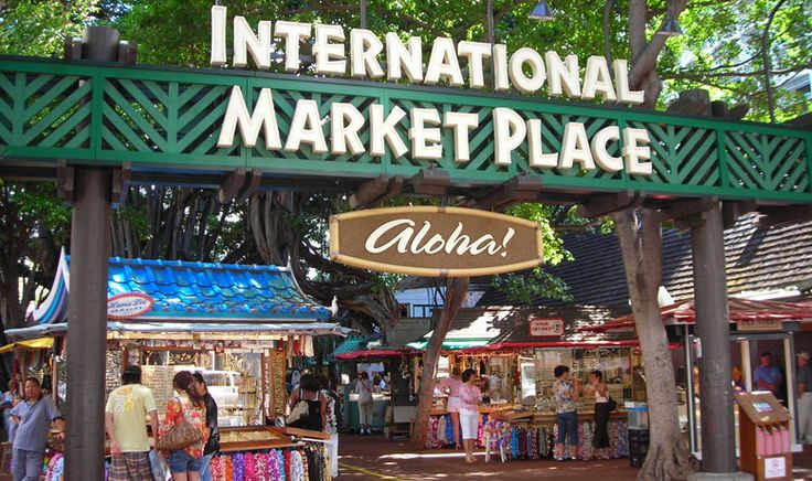International Market Place in Hawaii