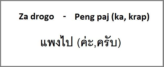 'Za drogo' - przy wyprawach na targi bazarki - słówko obowiązkowe :)  #Tajlandia #Thailand