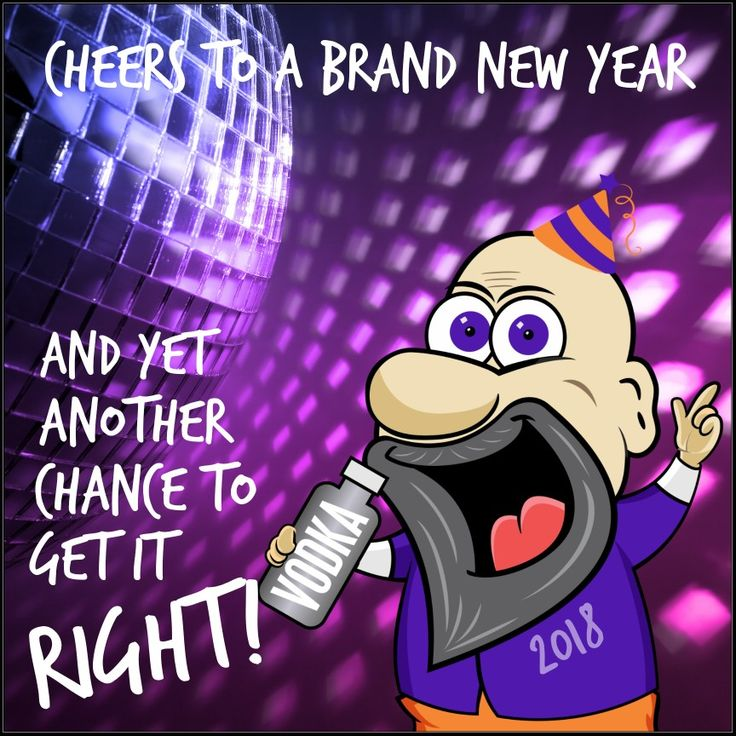 Cheers to a brand new year and yet another chance to get it right!