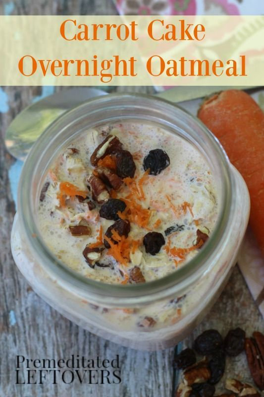Carrot Cake Overnight Oatmeal Breakfast Recipe - This Carrot Cake Overnight Oatmeal recipe is a tasty and easy way to begin your day. This healthy refrigerator oatmeal recipe doesn't require cooking and it is also low-sugar, dairy-free, and gluten-free!