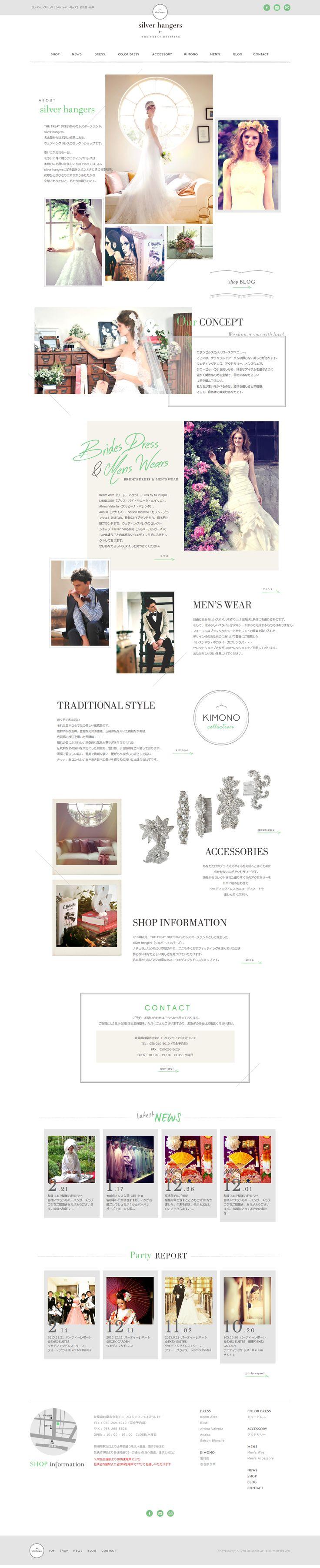 www.silverhangers.jp