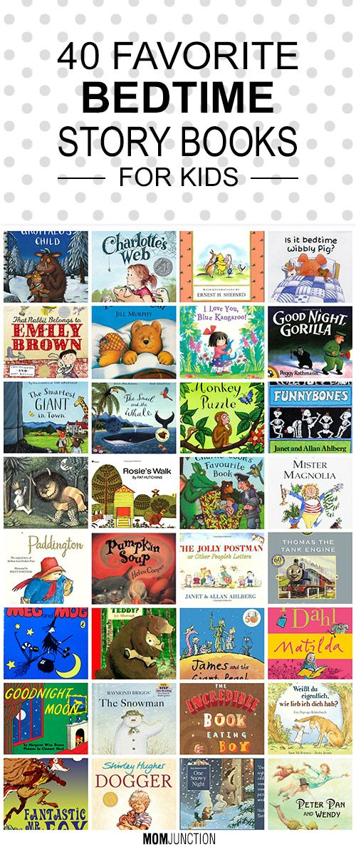 Favorite Bedtime Stories by momjunction #Kids #Bedtime_Stories