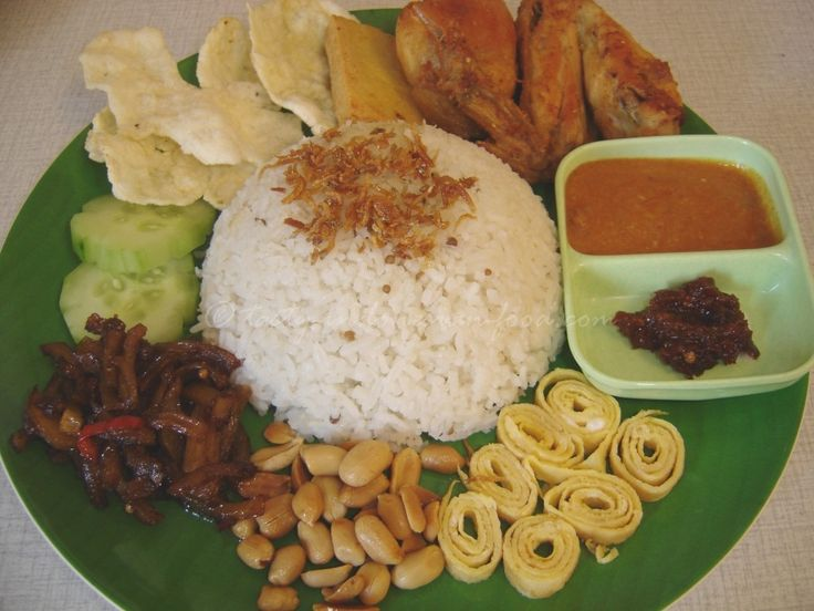 Tasty Indonesian Food - Nasi Uduk