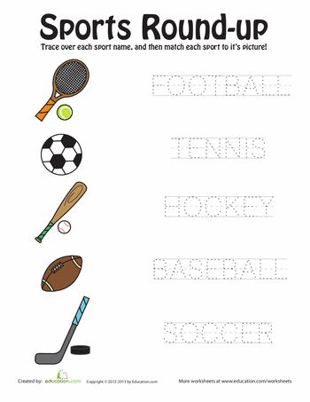 sports round up prek k sports sports theme classroom sports games school sports. Black Bedroom Furniture Sets. Home Design Ideas