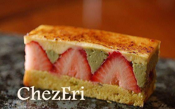シブースト ピスターシュ : すずきえりの美味しいもの案内