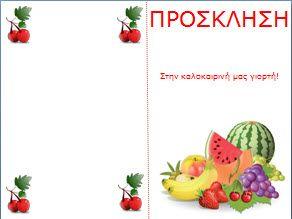 proskliseis-kalokairi10