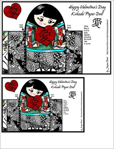 Kokeshi Doll pattern to download by davis.jacque, via Flickr
