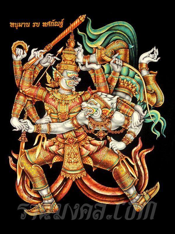 Probably Sugriva And Bali Thai Style หน มาน ศ ลปะ ศ ลปะไทย