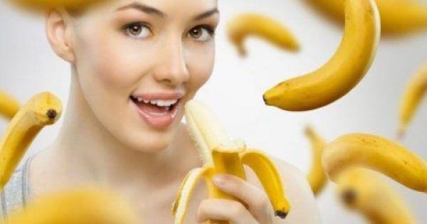 25 Πολύ Σημαντικοί Λόγοι Για Να Τρώμε Μπανάνες!