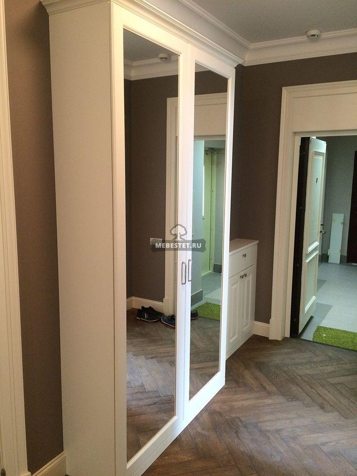 Зеркальный шкаф из МДФ в прихожей классика  / Меб Эстет