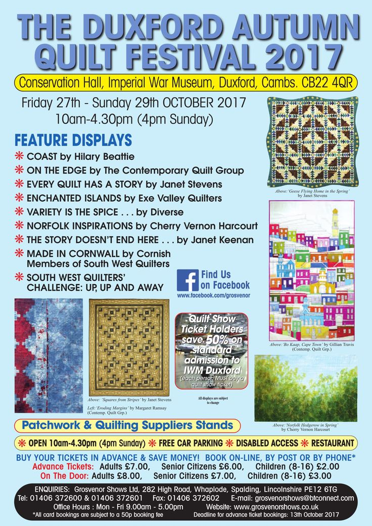 Are you coming along to The Duxford Autumn Quilt Festival this weekend? Make sure you visit our stand! We hope to see you there.