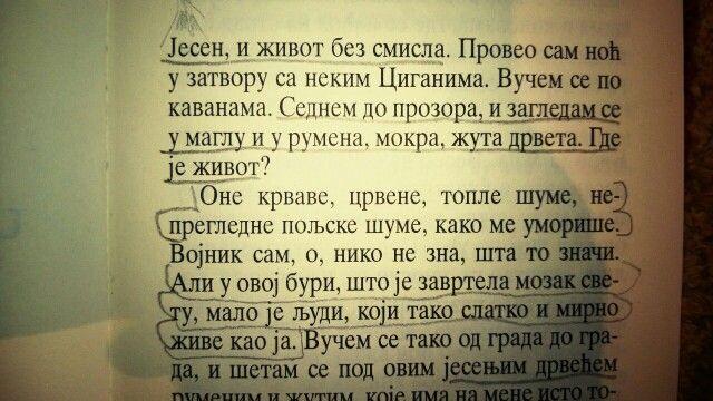"Милош Црњански. Поетика суматраизма. Поетика ""веза досад непосматраних""."