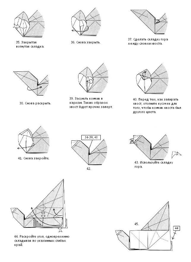 27 best origami cats images on pinterest