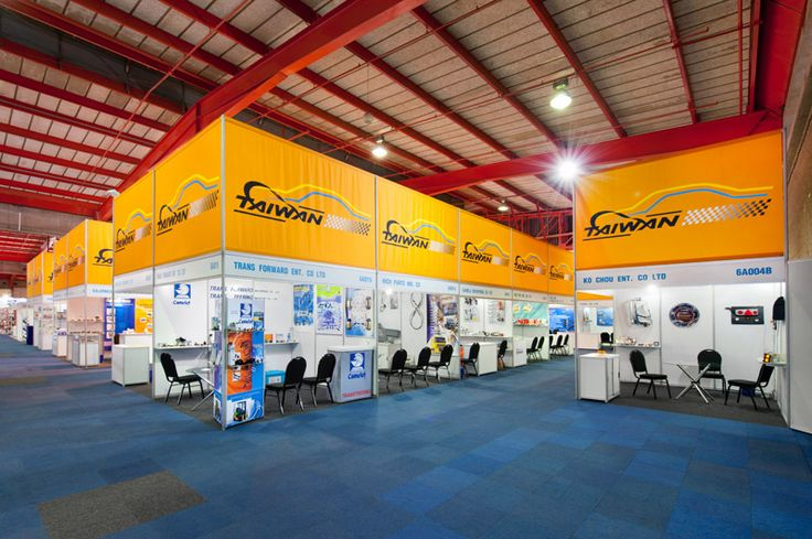 Taiwan Pavilion (354m²) system exhibition stand Automechanica South Africa 2013