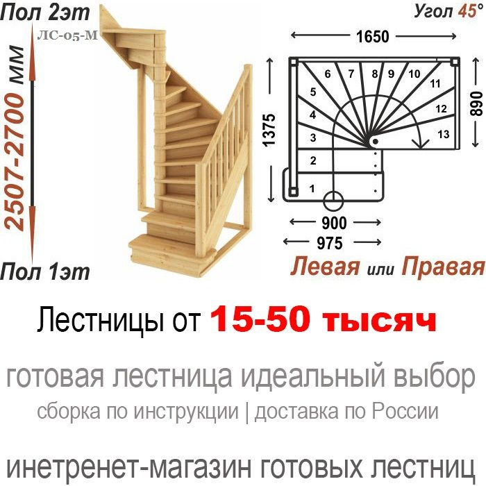 винтовая лестница москва http://shorti.be/15