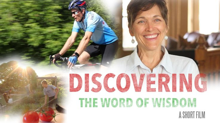 See how Mormons are finding the hidden treasures in the Word of Wisdom, a dietary health code Latter-day Saints believe is a revelation from God for the phys...