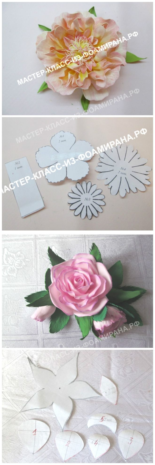 Rose pattern from a foamiran (templates of a flower and petals) | the Master class from a foamiran