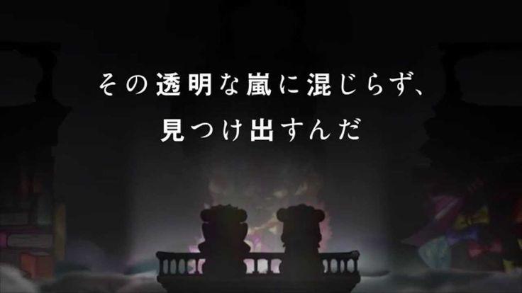 【PV】ユリ熊嵐 プロモーション映像①