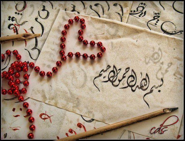 Bizi Arayan Bulur, Bulan Tanır, Tanıyan Sever, Seven Aşık Olur, Aşık Olana Biz de Aşık Oluruz. Hz.Ali (r a)