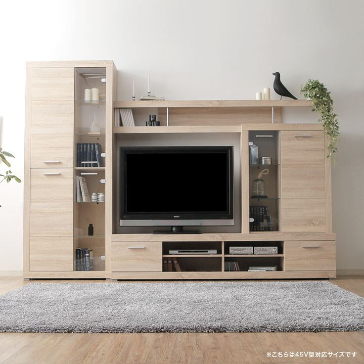 北欧デザイン ハイタイプテレビ台 ナチュラルカラーがおしゃれ 選べる2サイズ 薄型対応の大容量壁面収納ボード ナチュラル