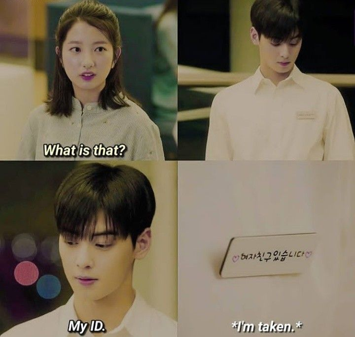 My ID is gangnam beauty   Ep 16  😍😍 | My ID is Gangnam