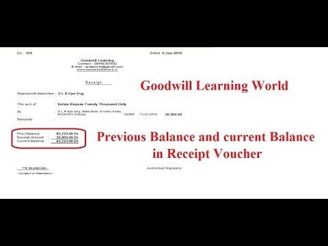 Tally TDL for Previous Balance and Current Balance in